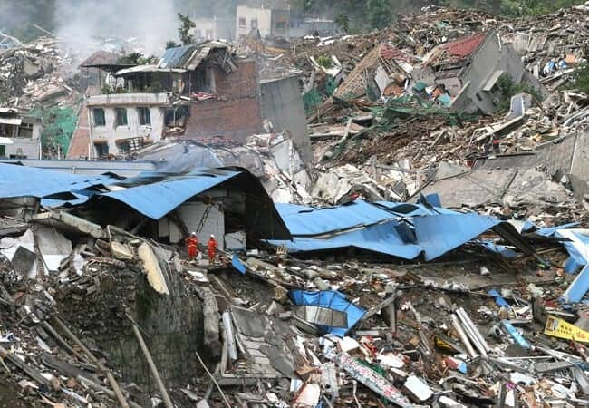 2008earthquake