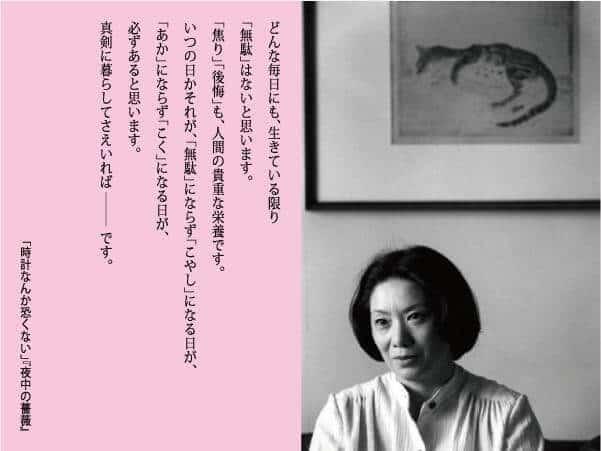 japanwriter00